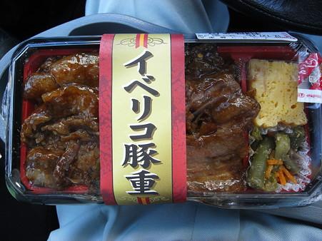デイリーヤマザキ イベリコ豚重 パッケージ