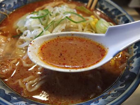 お食事処しげはら 激辛みそラーメン 辛さMAX スープアップ1