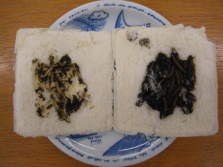 山崎製パン ランチパック 糸魚川ブラック焼きそば風 中身の様子