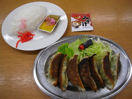 宝亭 餃子定食(出前) ¥800