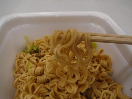 マルちゃん やみつき屋 汁なし担々麺 素の状態の麺アップ