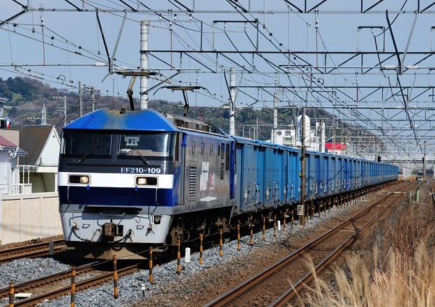 東海道線 鴨宮駅