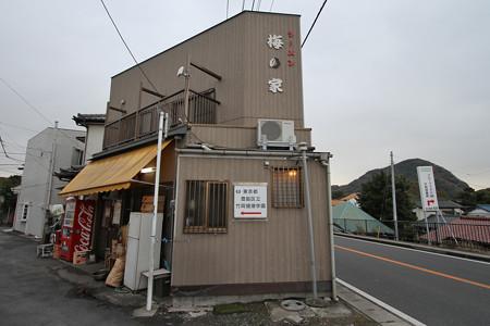 20121203_梅乃家[竹岡ラーメン] 店舗外観