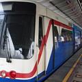 Photos: BTSシーロム線