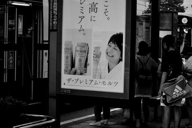 【シリーズ雑踏】BUS STOP2