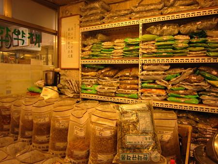 乾燥ヨモギのお店