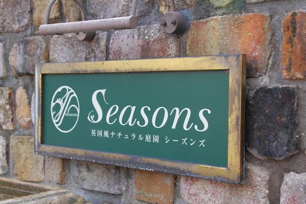 宝塚ガーデンフィールズ13122467