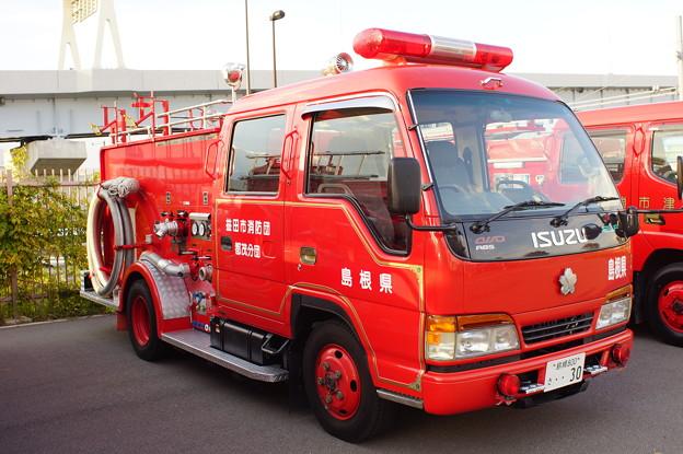 島根県代表 益田市消防団