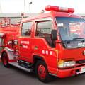 Photos: 島根県代表 益田市消防団