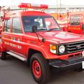 Photos: 鹿児島県代表 中種子町消防団