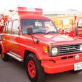 Photos: 兵庫県代表 南あわじ市消防団