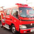 Photos: 山口県代表 下関市消防団