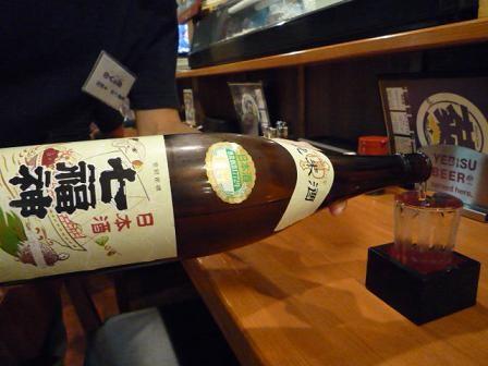 七福神・純米酒