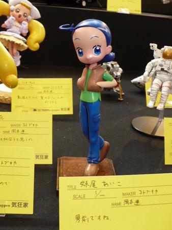 静岡ホビーショー2013 268