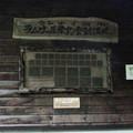 写真: ウトナイ湖