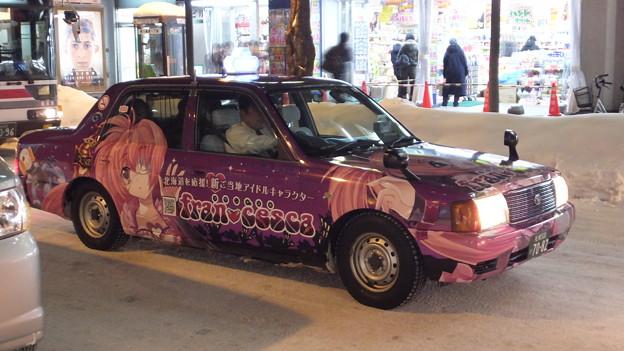 写真: 札幌名物、痛タク