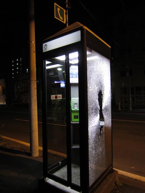 割られた公衆電話