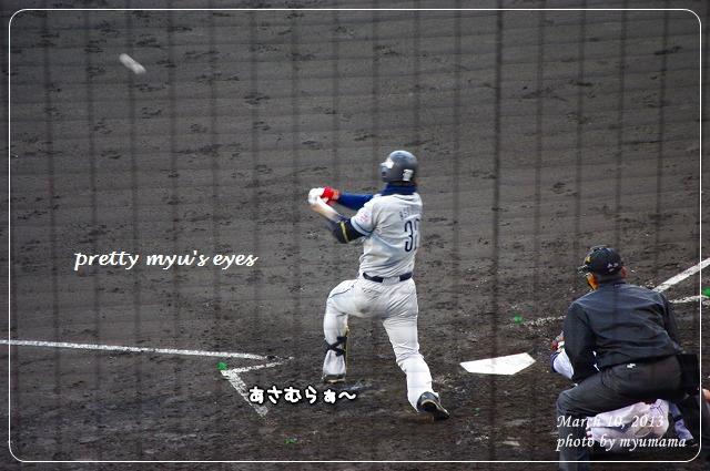写真: s-024