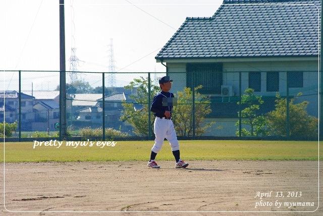 写真: s-004