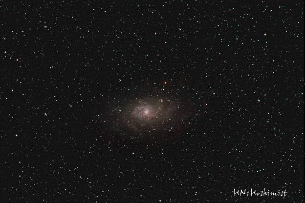 さんかく座の銀河M33(IMG_1116)