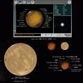 Photos: 昨夜の火星の検証