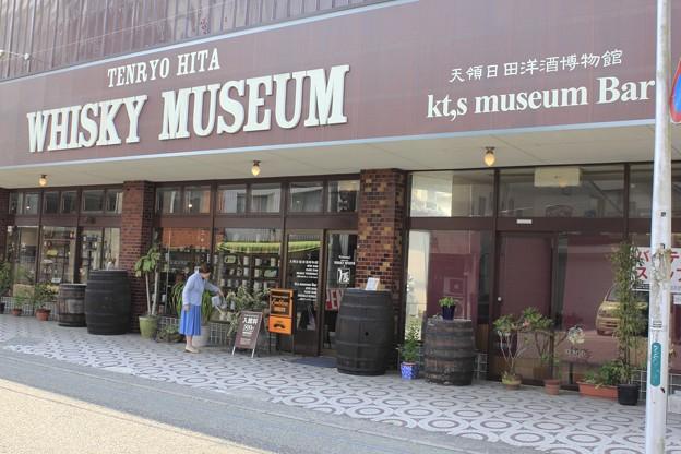 天領日田洋酒博物館 ~外観~