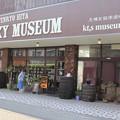 写真: 天領日田洋酒博物館 ~外観~