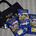 Photos: 2014年KALDI福袋