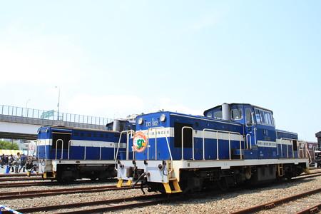 神奈川臨海鉄道 創立50周年記念イベント01