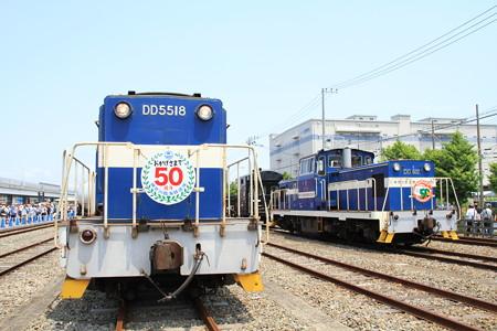 神奈川臨海鉄道 創立50周年記念イベント03