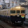 Photos: 山陽3030Fリバイバルカラー