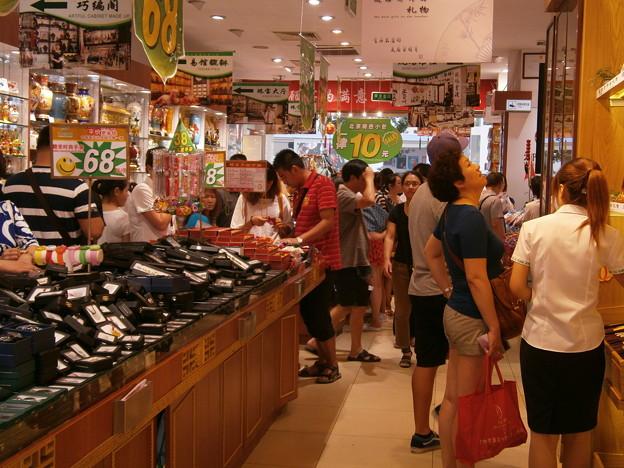 Photos: 中国お店
