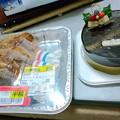 Photos: 半額チキンと半額以下ケーキ...