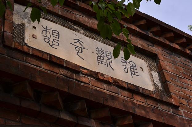 南禅寺へと続く道