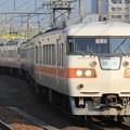 Photos: JR東海117系