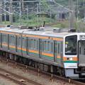 Photos: JR東海211系