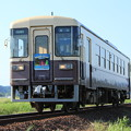 Photos: 天竜浜名湖鉄道TH3000型