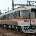 JR東海キハ85系「いせ」