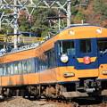 Photos: 近鉄18400系