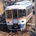 Photos: JR東海373系「ふじかわ」