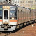 Photos: JR東海キハ75形