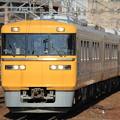 Photos: JR東海キヤ95系(ドクター東海)