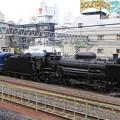 Photos: いわえ人々鉄道の…