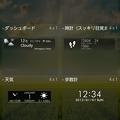 写真: Screenshot_2013-06-11-13-06-38