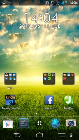 Screenshot_2013-06-11-14-04-53