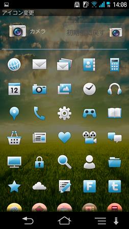 Screenshot_2013-06-11-14-08-04