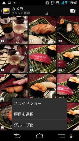 Screenshot_2013-06-15-19-41-34
