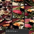 写真: Screenshot_2013-06-15-19-41-34