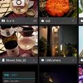 Photos: Screenshot_2013-06-15-19-54-44
