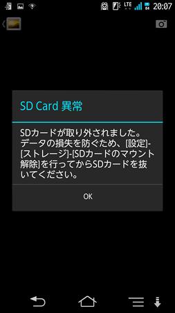 Screenshot_2013-06-15-20-07-56_2